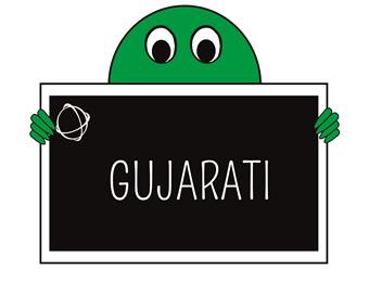 Translation into Gujarati, Atlas Translations, St Albans, London, Clare Suttie