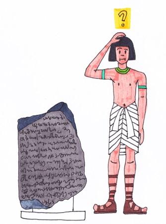 Rosetta Stone, Atlas Translations, Clare Suttie, London, St Albans